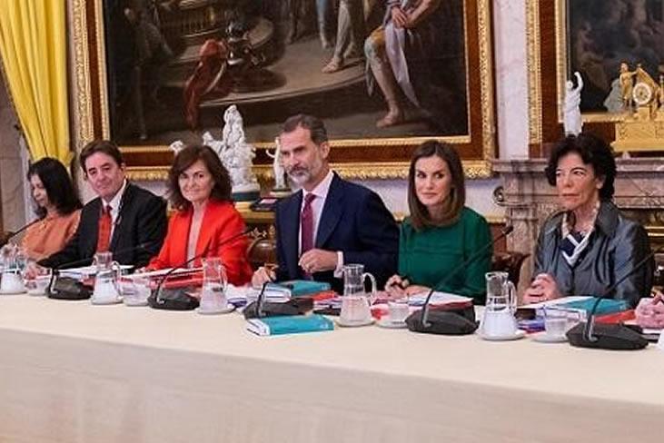 El Rey de España presidió el Patronato del Instituto Cervantes donde estuvo presente Carmen Millán
